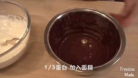 生日蛋糕 彭记法式脆皮蛋糕_标清