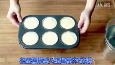 法式脆皮蛋糕 四川特色小吃培训 教你做蛋糕