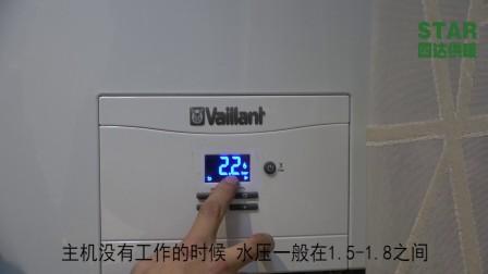 威能【JLG26-VUW CN242/2-3H TURBO】补水
