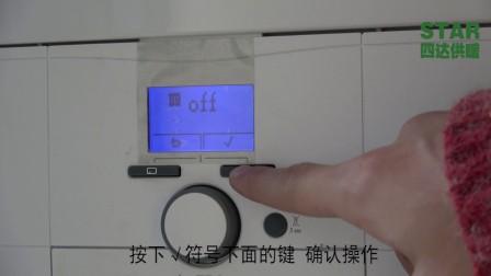 威能【L1PB27-VUW 242/5-3(H-CN)】冬夏季切换