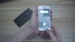 iPhone卡顿速度变慢怎么办?教你四招亲测有效!提速明显!