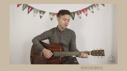 《圣诞结》陈奕迅-吉他弹唱-拿火吉他-大树乐器