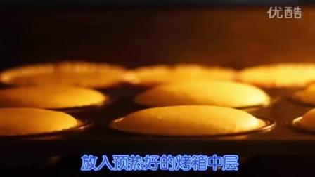 君之烘焙视频教程蛋挞 蛋白薄脆饼干的制作方法zx0 海氏.