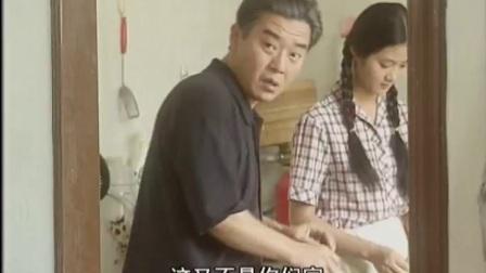田教授家的二十八个保姆1998  01