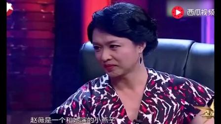 张铁林: 赵薇二十年前就总爱说瞎话, 现在落得这步田