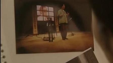 田教授家的二十八个保姆1998  10