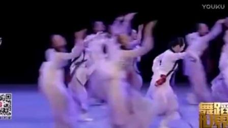 阿里郎:姑娘美! 舞蹈美! 音乐美!