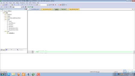 TIM—高级定时器(第3节-下)—PWM输入捕获代码讲解