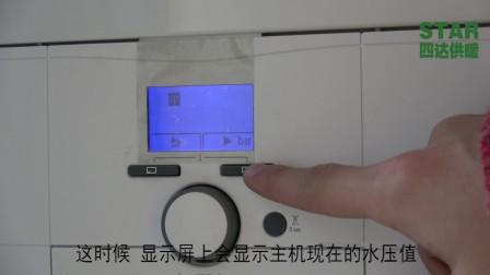 威能【L1PB27-VUW 242/5-3(H-CN)】补水