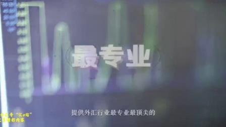 PTFX公司介绍