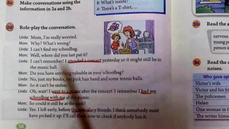 九年级英语全册 九年级全册英语 初三英语 unit8-1 小邵课堂