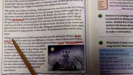 九年级英语全册 九年级全册英语 初三英语 unit9-2 小邵课堂