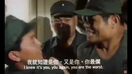 【吴宗宪】新队长报到, 你这是折什么「棉被」, 人家是西点军校, 你是西点面包阿!