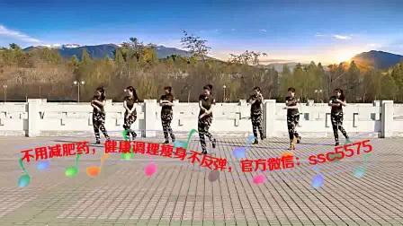 云裳广场舞《女兵走在大街上》肖肖老师原创-国语高清