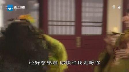 天地争霸美猴王11集