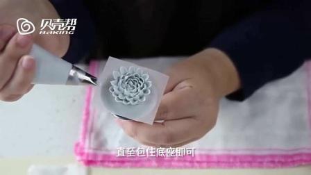 蛋糕的做法视频 如何制作生日蛋糕 电饭锅蒸蛋糕的做法