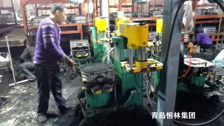 青岛恒林集团:Z143造型机工作视频