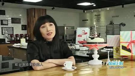 淘最上海舌尖上的秘密之诺心LE CAKE