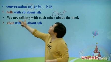 飞飞新概念英语第二册第一课(1)