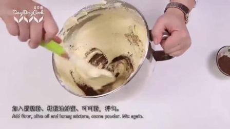 巧克力海绵蛋糕制作教程