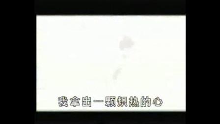 2陆毅-壮志雄心(MTV)-国语-流行歌曲