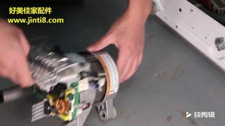 海尔滚筒洗衣机出现ERR7故障代码是什么意思,怎么检测维修方法视频