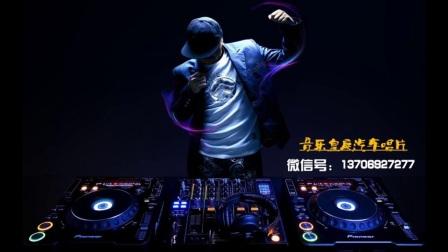 私人订制-小星忘忧碟DJ串烧【宁德音乐皇庭汽车串烧】