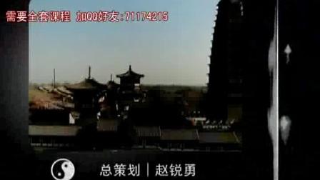 中国风水文化.全100讲 第013-024集
