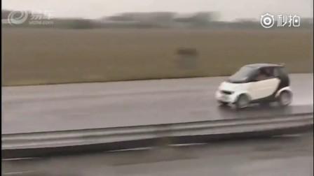 微型车奔驰smart高速碰撞测试!