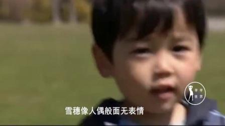 东野圭吾的《白夜行》韩国版结尾雪穗一次都没有回头, 冷漠表达寓意何为