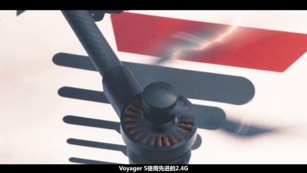 VOYAGER5强大可靠的飞行应用专家