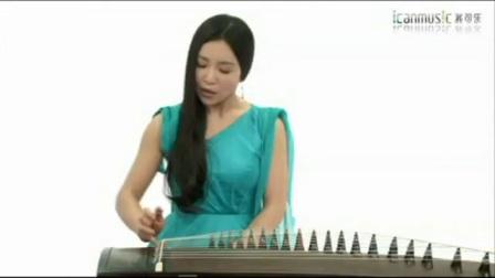 如何快速学习古筝 袁莎古筝悬腕摇指视频 新乡市古筝培训学校