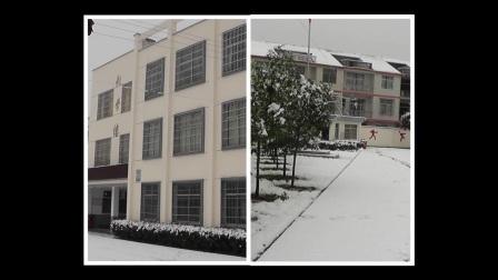 福建省浦城县忠信镇游枫小学20170224雪景相册