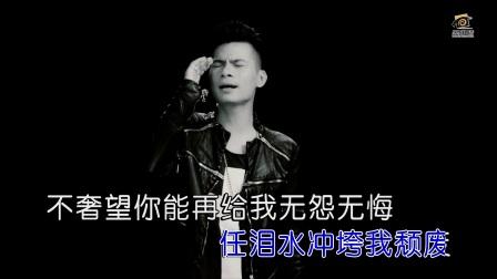 杨海彪 - 撕心裂肺