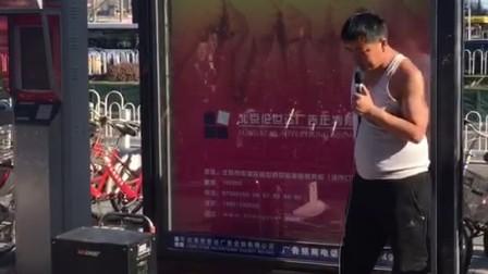 米高音响13662254054 专业音响MG1563 北京街头 《成都》