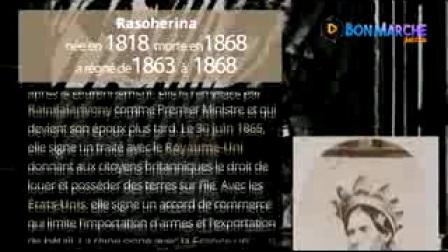 马达加斯加最后的七个国王和王后,第二季