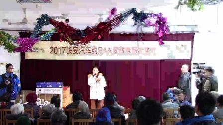 长安汽车约FAN团在浦东新区邻港养护院敬老公益行(全程录像)——