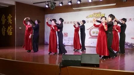 彭桥欢乐舞蹈队初赛节目!慢四《烟花三月下扬州》
