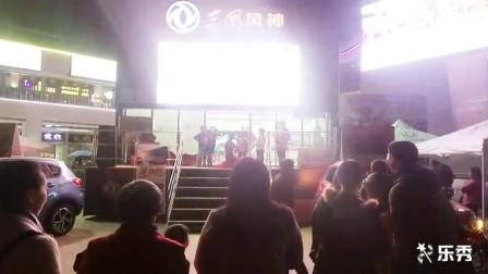 上海东风风神汽车团购活动现场主持人