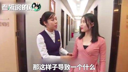 珍爱网解释剩女现象:太自信!