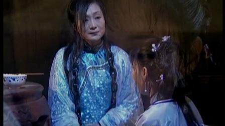古装电视剧《江山为重》第30集 主演:吴京 傅冲 许怀山 魏宗万 等