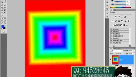 手机photoshop 免费视频教程怎么抠图