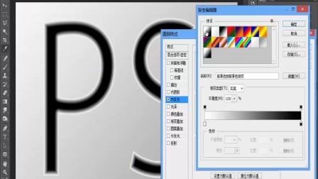 ps照片软件ps字体安装 photoshop制作