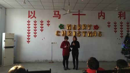40.安平县基督教会2017年圣诞节-小品《全家人信耶稣2》