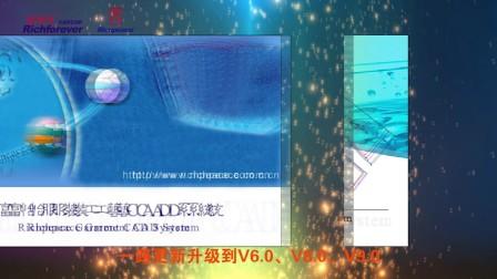 富怡服装CAD软件V10.0全球发售