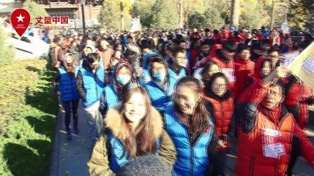 2017丈量中国城市定向赛济南站回顾视频