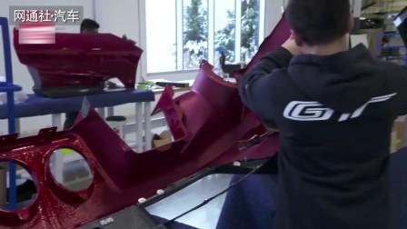 福特GT是如何制造的