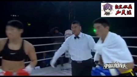 中国女皇30秒KO日本男拳手没看错女打男日本选手跪地不起