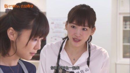 【日剧剪辑】《太太请小心轻放》剪辑 绫濑遥化身最强主妇