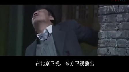 《风筝》电视剧柳云龙自导自演谍战剧, 首播收视率破1, 你看了吗